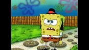 Sponge Bob - S2e9 Част1