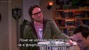 Теория За Големия Взрив Сезон 6 Епизод 12 - The Big Bang Theory - превод - субтитри бг