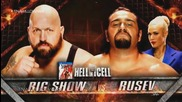 Wwe Hell In A Cell 2014 Match Card- Big Show Vs Rusev