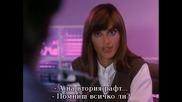 Светкавицата (1990) - Бг Суб - пилотен епизод (2/3)