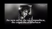Честит Рожден Ден Nikistefanovv
