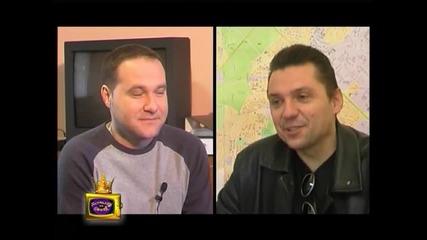 Блиц - Крум Савов и Тодор Кирков