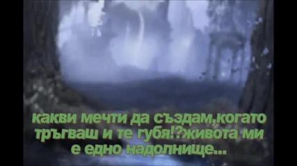 Какви мечти да създам - Стаматис Гонидис (превод)