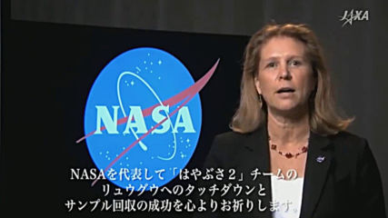 Japan: Hayabusa-2 mission successfully lands probe on Ryugu asteroid