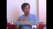 "Японски хирург демонстрира сложни съдови операции в Университетската болница ""Свети Георги"" в Пловдив"