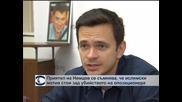 Приятел на Немцов се съмнява, че ислямски мотив стои зад убийството на опозиционера