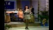 Dragana Mirkovic 1991 - Obrase se vinogradi