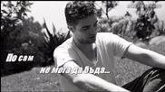 По - сам не мога да бъда - Никос Макропулос (превод) video No900