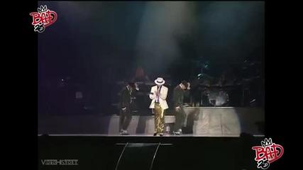 Michael Jackson - Bad 25 - Al Capone