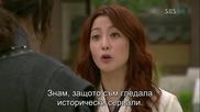 Бг субс! Faith / Вяра (2012) Епизод 7 Част 4/4