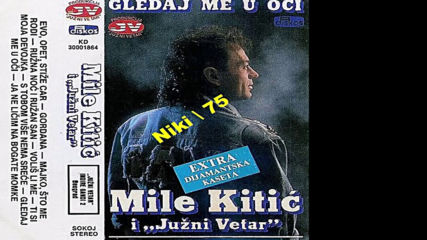 Mile Kitic i Juzni Vetar Gledaj me u oci Audio 1991