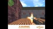 Урок По Стрелба През Стените На Denuke