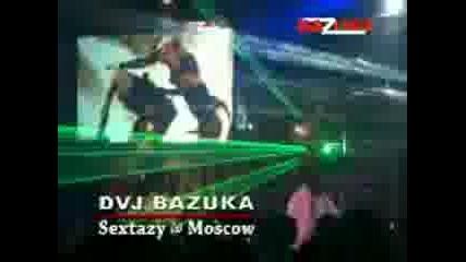 Яка  Дискотека  Dvj Bazuka