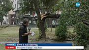Силна буря връхлетя Асеновград