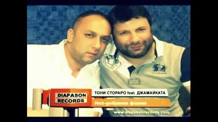 {toni Storaro i Djamaikata Kuchek Nashata Firma N%1}-(2012 )