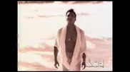 Jon Secada - Just Another Day (Превод)