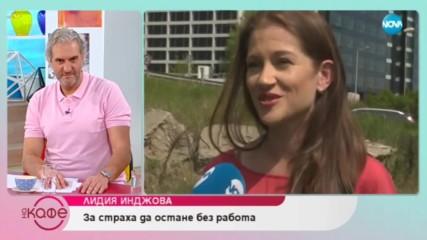 Лидия Инджова: Лесно ли се пробива като актьор в чужбина - На кафе (16.05.2019)