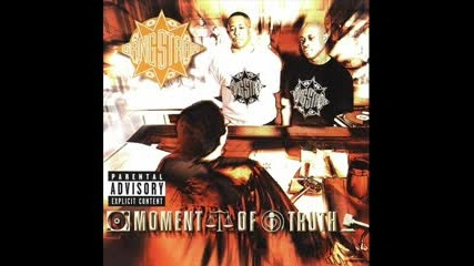 Gang Starr - Above The Clouds