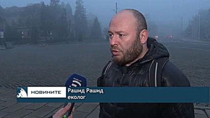 Предупреждение за гъсти мъгли в 13 области