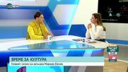 Новият сезон на актьора Мариян Бачев