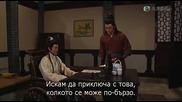The Four (2008) E04