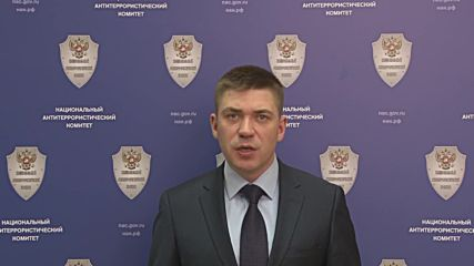 Russia: Three terror suspects killed in Prokhladni shoot out - National Anti-Terrorism Committee