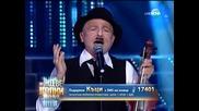 Къци Вапцаров като Тодор Колев - Като две капки вода - 09.06.2014 г.
