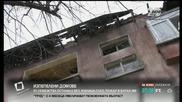 20 семейства остават без дом след пожара в блок в Стамболийски