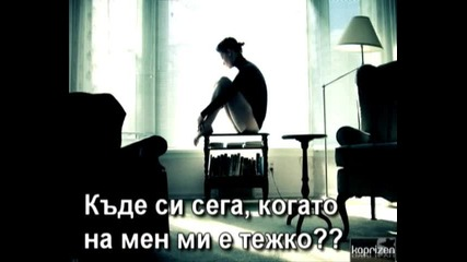 Sinan Sakic - Sunce moje // Слънце мое (превод)