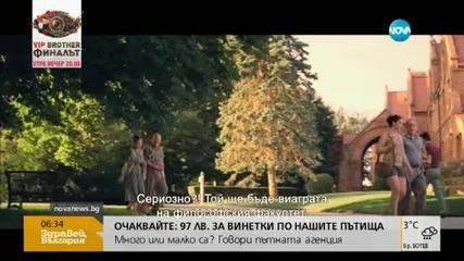 """""""Киномания"""" представя: """"Златните"""" и най-новите филми"""