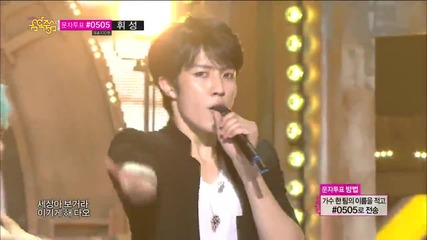 140524 Infinite - Last Romeo @ Music Core