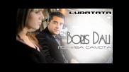 Борис Дали - Горчива самота C D - R I P