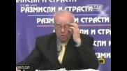 Господари на ефира - Професор Юлиан Вучков във вихара си