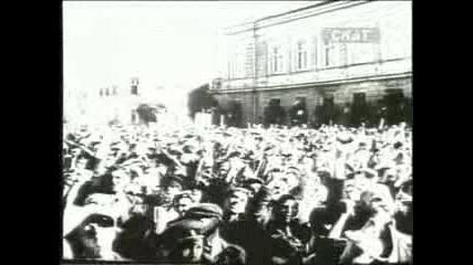 комунистическия терор след 9 - ти първа част