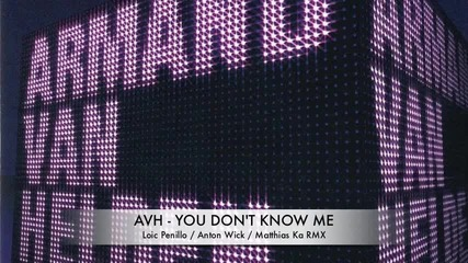Armand Van Helden - You Don't Know Me Unofficial Rmx 2011)