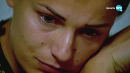 Игри на волята: България (16.10.2019) - част 3: Сълзи в очите на Роберта! Каква е причината?