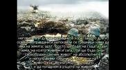 Дървото на живота и вавилонската кула ( Юлия Борисова)