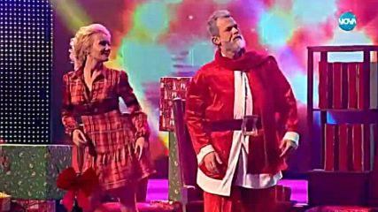 Искрен, Пламен, Преслава и Ясен - Dont Worry Be Happy (mashup mix) - X Factor - Коледен концерт