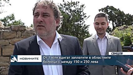 Министър Боил Банов обеща държавата да финансира разкопките в Калето