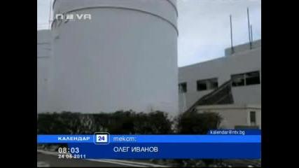 Има разтопяване и в трите пострадали реактора на Фукошима