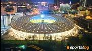 Нск Олимпийски, капацитет: 69.004 - Украйна, Евро 2012