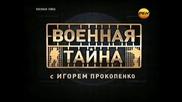 """Подводно """" Н Л О """""""