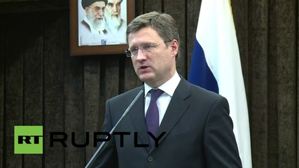 Iran: Russia in talks over joint bank with Iran to boost project funding - Novak