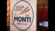 Марио Монти представи името и логото на центристката си коалиция