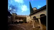 Красивата България Bulgaria Introduction