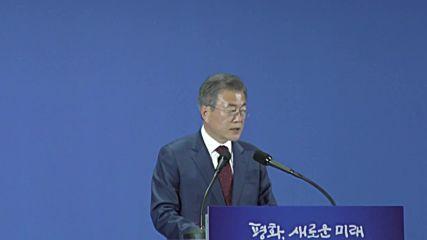 South Korea: Moon hails Kim Jong-un summit as foundation for N.Korea-US dialogue