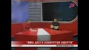 Саша Антунович - Дончо Донев Да Си Гледа Работата