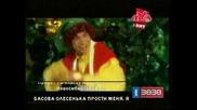 Diskotteka Avaria feat. Janna Friske - Malinki