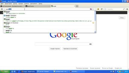 Google за хакери