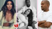 Краят дойде: Ким Кардашиян и Кание Уест се развеждат след 6 години семеен живот